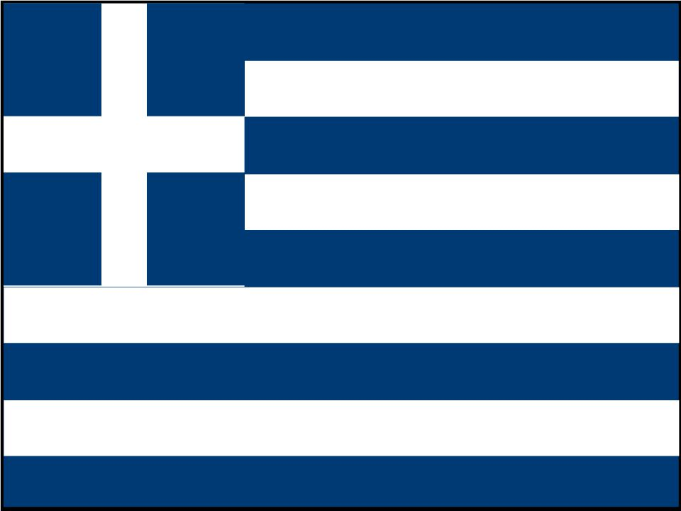 •Ομάδα εργασίας: Κωνσταντίνος Γιοβάνης Κωνσταντίνος Δεμένεγας Γιώργος Νικολακόπουλος