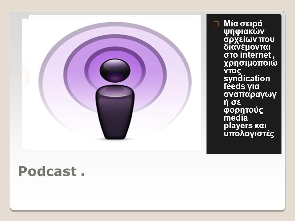 Podcast.