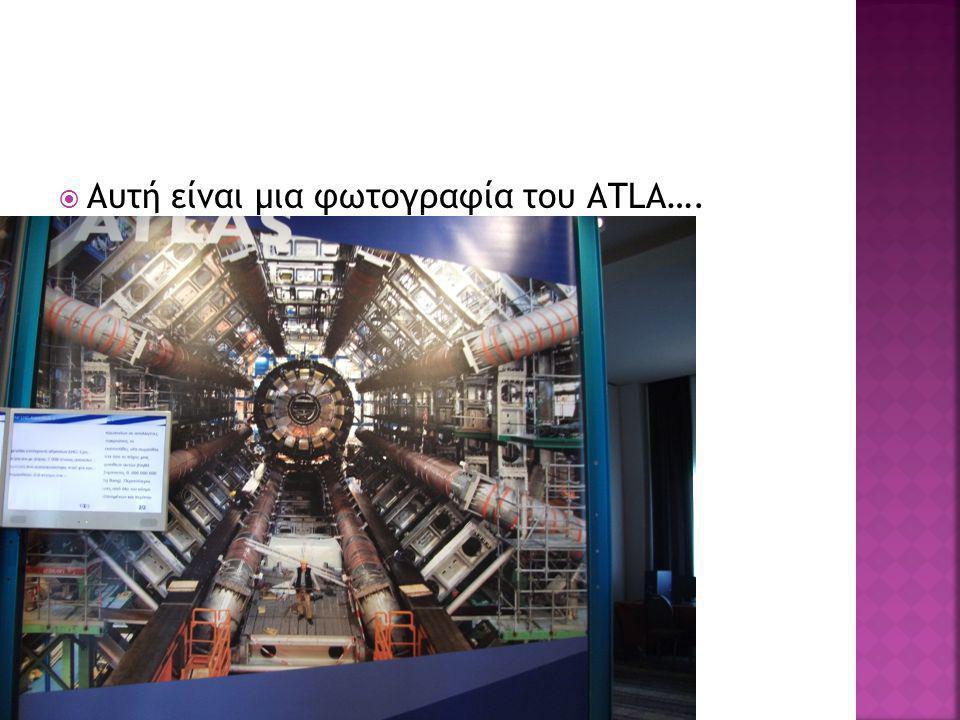  Αυτή είναι μια φωτογραφία του ΑΤLA….