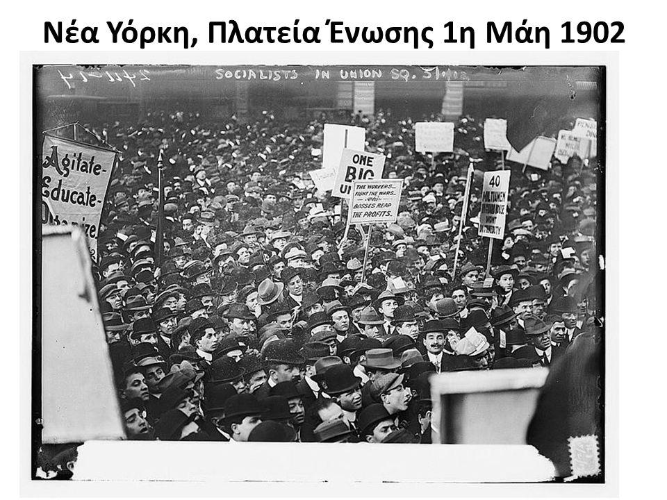 Ρώσικη Επανάσταση 1905