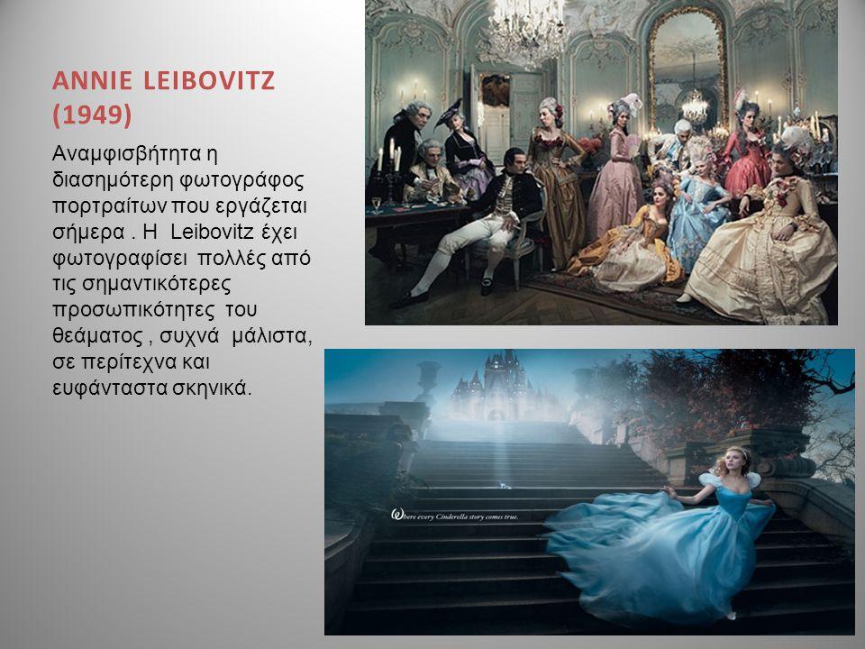 ANNIE LEIBΟVITZ (1949) Αναμφισβήτητα η διασημότερη φωτογράφος πορτραίτων που εργάζεται σήμερα. Η Leibovitz έχει φωτογραφίσει πολλές από τις σημαντικότ