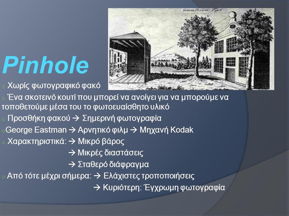  Ελληνικό Κέντρο Φωτογραφίας (ΕΚΦ) ιδρύθηκε το 1986 με πρωτοβουλία του Σταύρου Δροσόπουλου.  Το 1987, θεσμοθέτησε τον τριεθνή Μήνα Φωτογραφίας στην