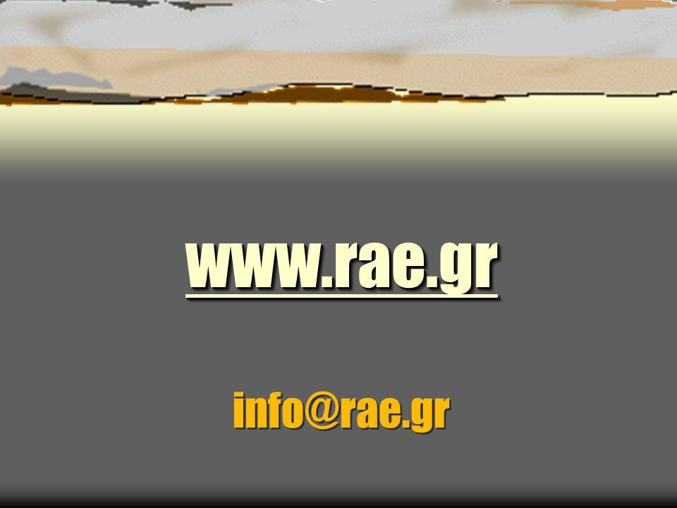 www.rae.gr www.rae.gr www.rae.gr info@rae.gr www.rae.gr www.rae.gr www.rae.gr info@rae.gr
