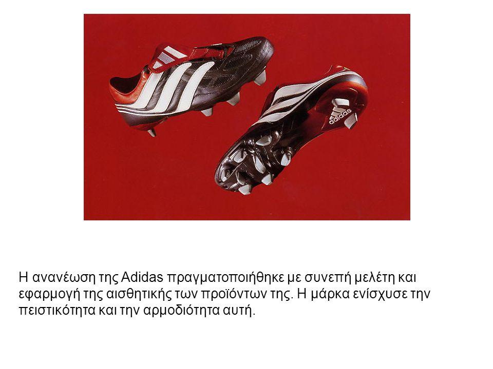 Η ανανέωση της Adidas πραγματοποιήθηκε με συνεπή μελέτη και εφαρμογή της αισθητικής των προϊόντων της.