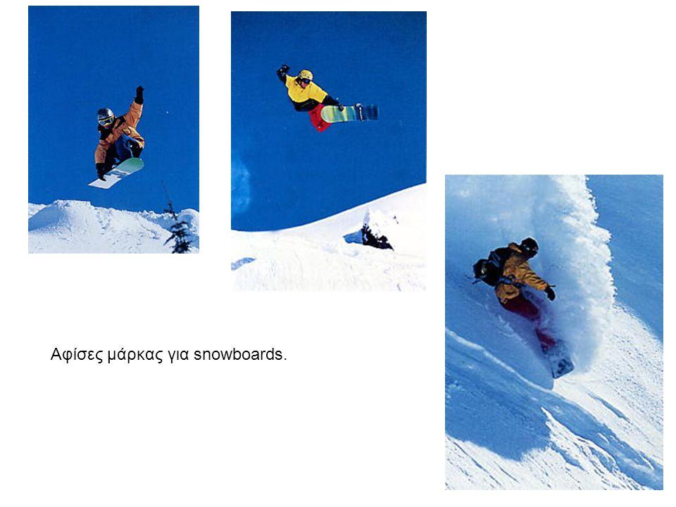 Αφίσες μάρκας για snowboards.