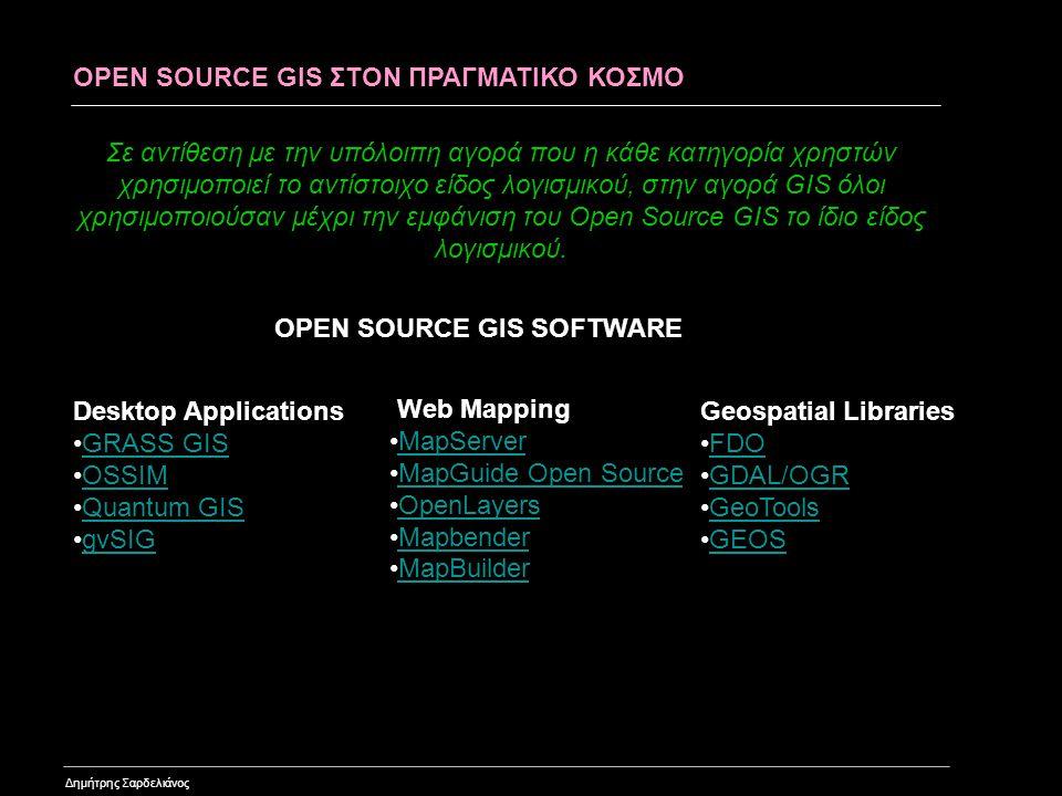 Το Open Source είναι απάντηση σε ένα μονοπώλιο, γεγονός που εξηγεί την αναταραχή γύρω από το Linux.