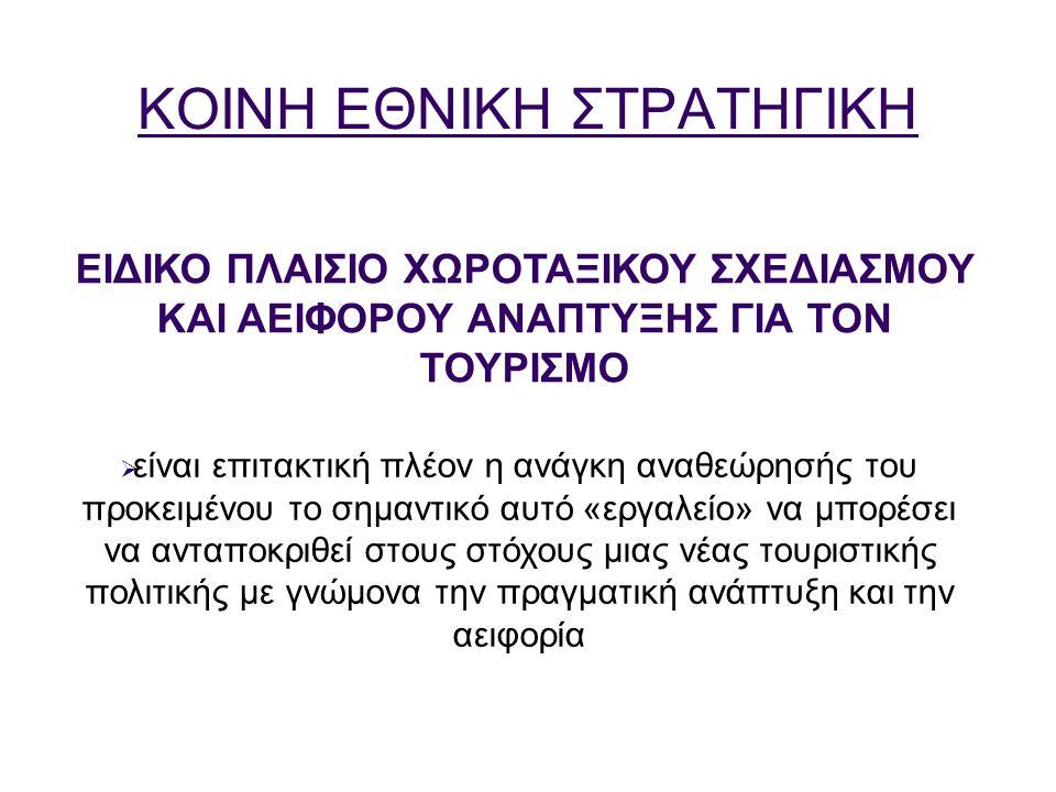 ΥΠΟΕΡΓΟ 7: ΑΝΑΔΕΙΞΗ ΤΗΣ ΓΑΣΤΡΟΝΟΜΙΑΣ ΚΑΙ ΤΗΣ ΑΙΓΑΙΑΚΗΣ ΚΟΥΖΙΝΑΣ ( AEGEAN CUISINE ) ΣΤΙΣ ΚΥΚΛΑΔΕΣ  Πιστοποίηση δωδεκανησιακών επιχειρήσεων με βάση το πρότυπο Aegean Cuisine  Διεξαγωγή ημερίδων για την προβολή του Δικτύου Aegean Cuisine- και της τοπικής Γαστρονομίας  Διαφημιστικές καταχωρήσεις – Ενίσχυση δράσεων προβολής της τοπικής γαστρονομίας  Συμμετοχή σε εκθέσεις γαστρονομίας ( εγχώριες και διεθνείς)  Επαφές / Φιλοξενία opinion leaders για την προώθηση του γαστρονομικού τουρισμού  Συμμετοχή στο Aegean Cuisine- Fun Club  Συμμετοχή στο Ετήσιο Διήμερο Συνέδριο Αιγαιοπελαγίτικης Οινο-Γαστρονομίας