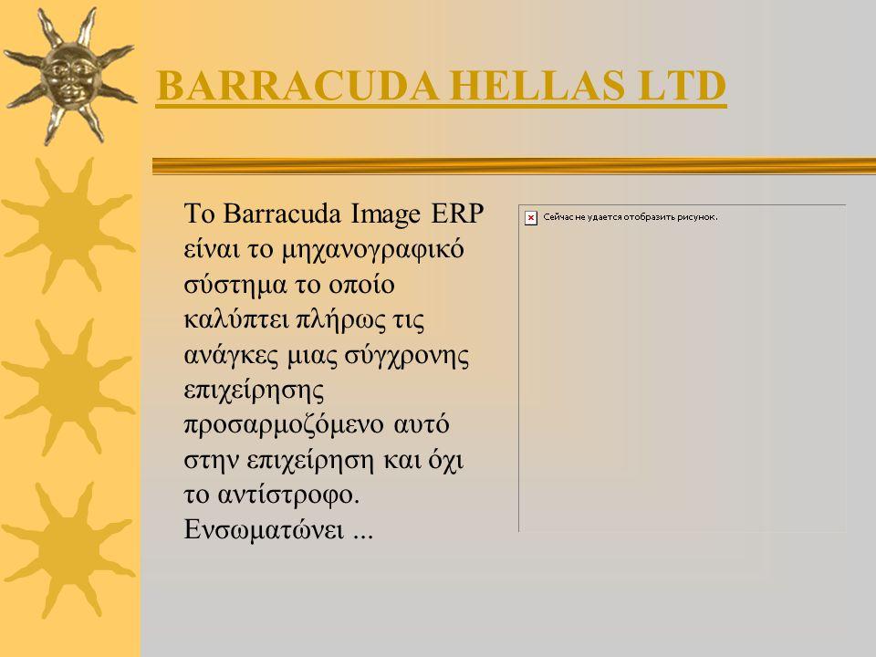 Εγκαταστάσεις ERP: Prime Εγκατάσταση, υποστήριξη και παραμετροποίηση του πληροφοριακού συστήματος PRIME ERP της εταιρείας SINGULAR-LOGIC.  Scientact
