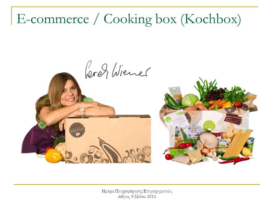 Ημέρα Πληροφόρησης Επιχειρηματιών, Αθήνα, 9 Μαΐου 2013 E-commerce / Cooking box (Kochbox)