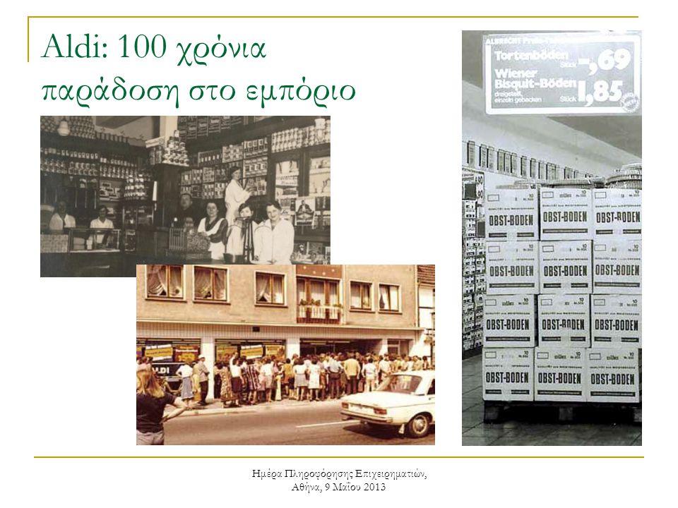 Ημέρα Πληροφόρησης Επιχειρηματιών, Αθήνα, 9 Μαΐου 2013 Aldi: 100 χρόνια παράδοση στο εμπόριο