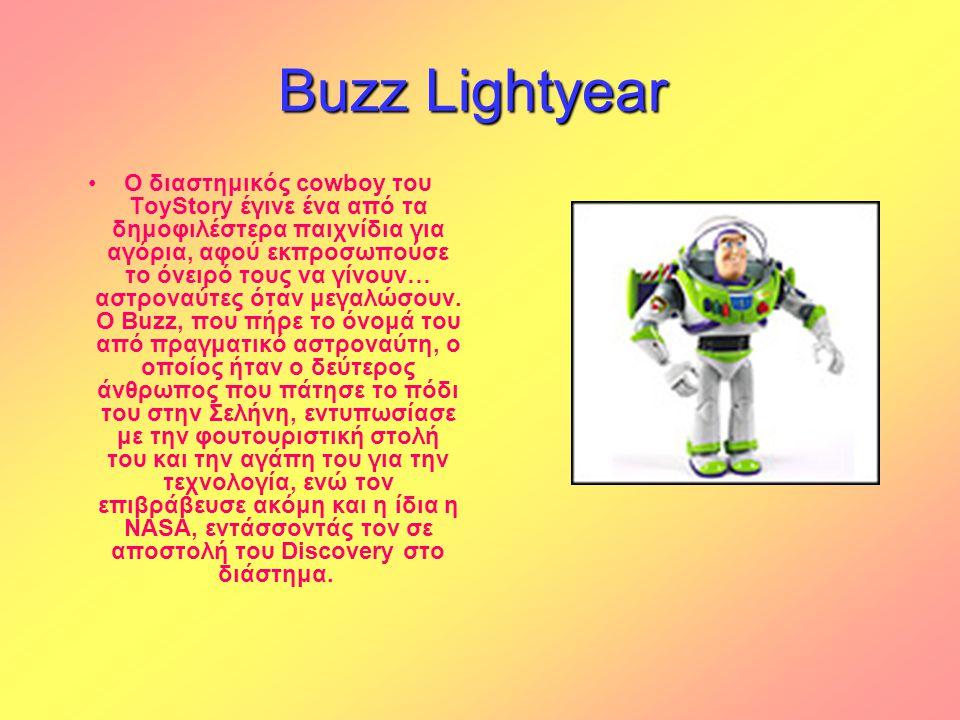 Buzz Lightyear Buzz Lightyear •O διαστημικός cowboy του ToyStory έγινε ένα από τα δημοφιλέστερα παιχνίδια για αγόρια, αφού εκπροσωπούσε το όνειρό τους