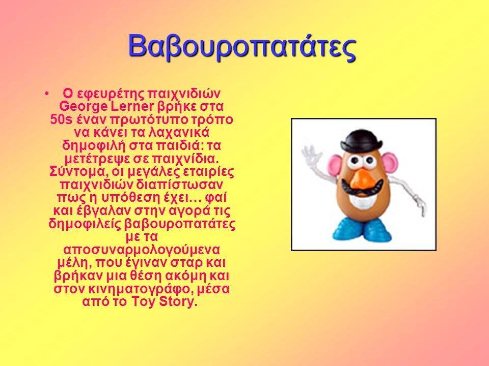 Furby Furby •Από τις τελευταίες μόδες που κατέκλυσαν την αγορά των '90s ήταν ο χνουδωτός Furby.