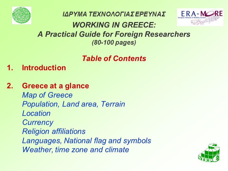 ΙΔΡΥΜΑ ΤΕΧΝΟΛΟΓΙΑΣ ΕΡΕΥΝΑΣ WORKING IN GREECE: A Practical Guide for Foreign Researchers (80-100 pages) Table of Contents 1. Introduction 2. Greece at