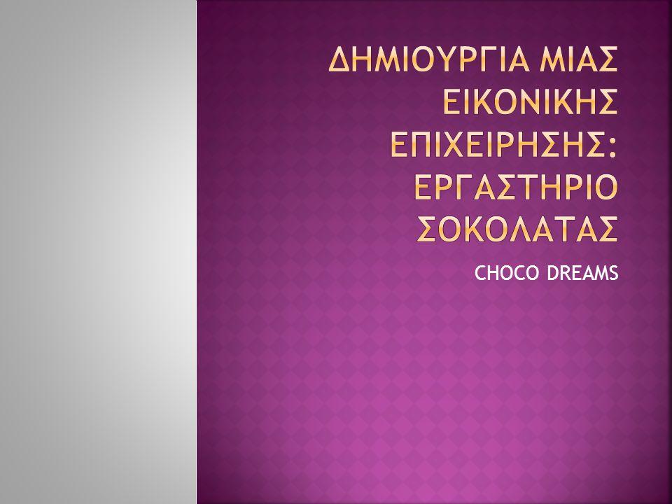  ΜΑΪΚΟ ΚΕΙΣΥ  ΜΠΕΚΙΟ ΜΑΡΙΑ  ΜΠΙΜΠΟ ΛΟΡΕΤΑ  ΜΠΡΑΧΟΥΣΑΪ ΑΝΤΖΕΛΑ
