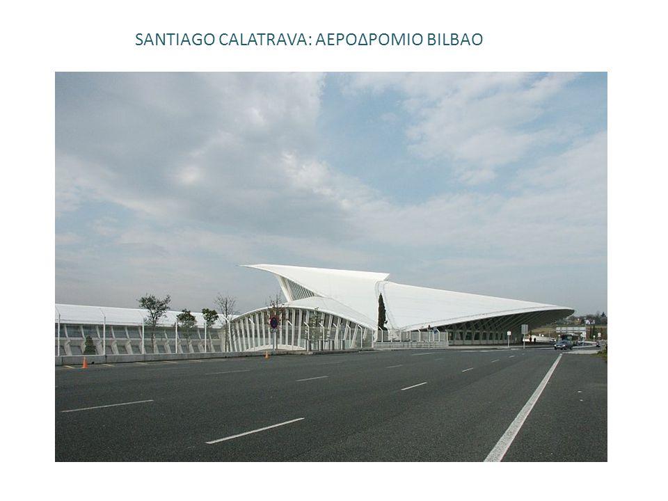 SANTIAGO CALATRAVA: ΑΕΡΟΔΡΟΜΙΟ BILBAO