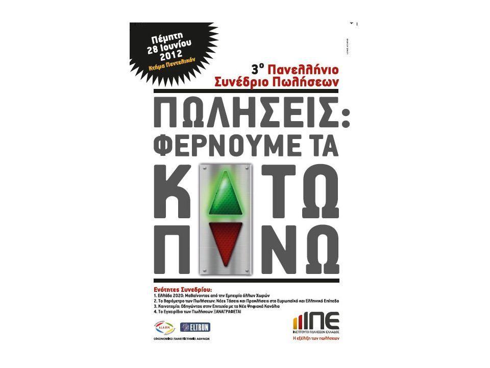 Ελλάδα 2020 • κα Jaana Oikarinen – Vasilopoulos, Εμπορική Ακόλουθος και υπεύθυνη τύπου, Πρεσβεία Φιλανδίας • κ.
