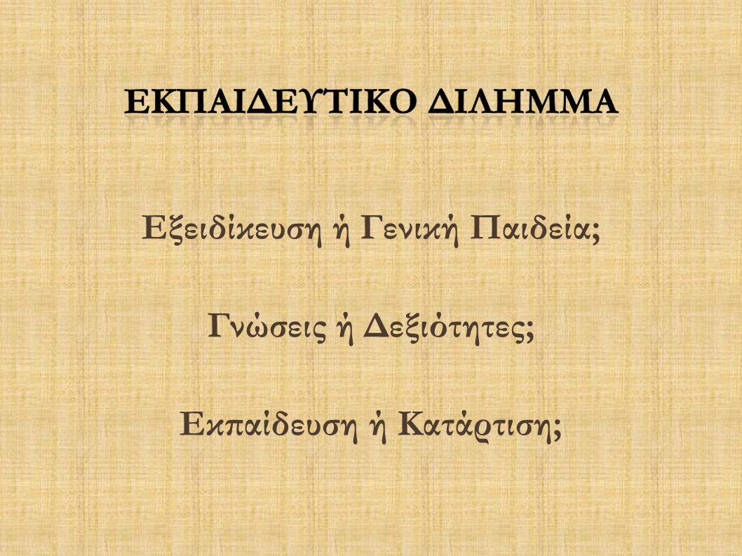  Το Δημοτικό Νοσοκομείο Θεσσαλονίκης Ο Άγιος Δημήτριος αποτελεί ένα πολύ χαρακτηριστικό κτίσμα των αρχών του αιώνα μας στη Θεσσαλονίκη.