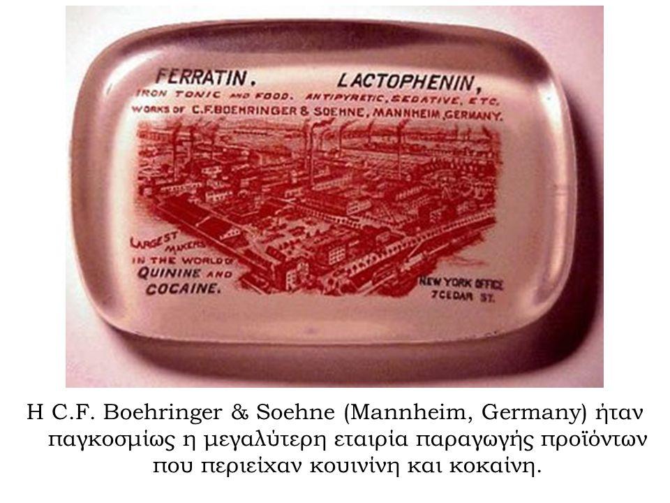 Η C.F. Boehringer & Soehne (Mannheim, Germany) ήταν παγκοσμίως η μεγαλύτερη εταιρία παραγωγής προϊόντων που περιείχαν κουινίνη και κοκαίνη.