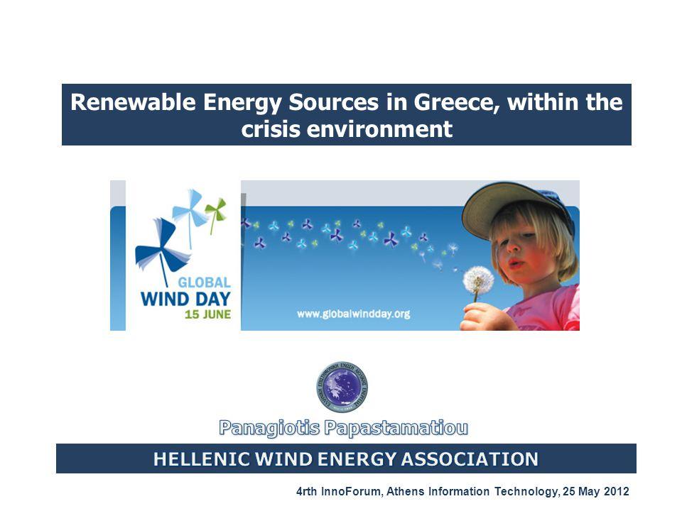 Πηγή: Wind Energy and Electricity Prices, POYRY – EWEA, April 2010 http://www.eletaen.gr/drupal/sites/default/files/ewea/MeritOrder.pdf