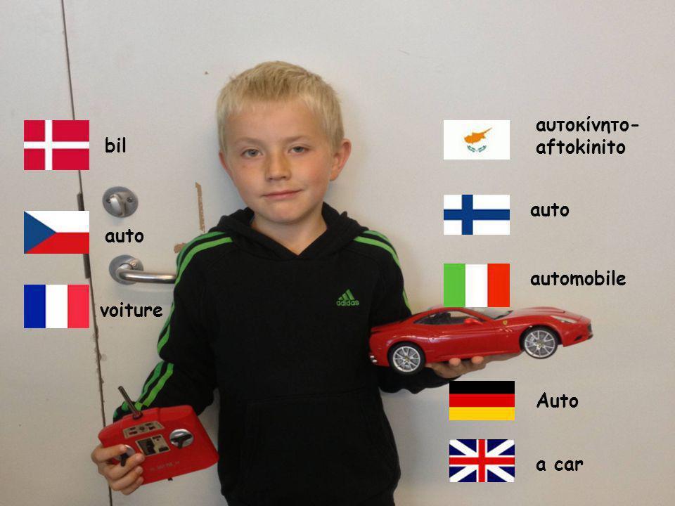 auto a car aυτοκίνητο- aftokinito bil automobile voiture Auto auto