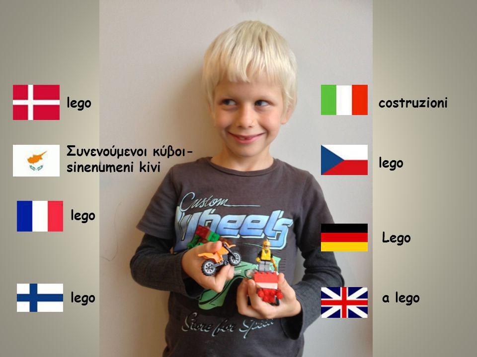 Συνενούμενοι κύβοι- sinenumeni kivi legoa lego lego costruzioni lego Lego
