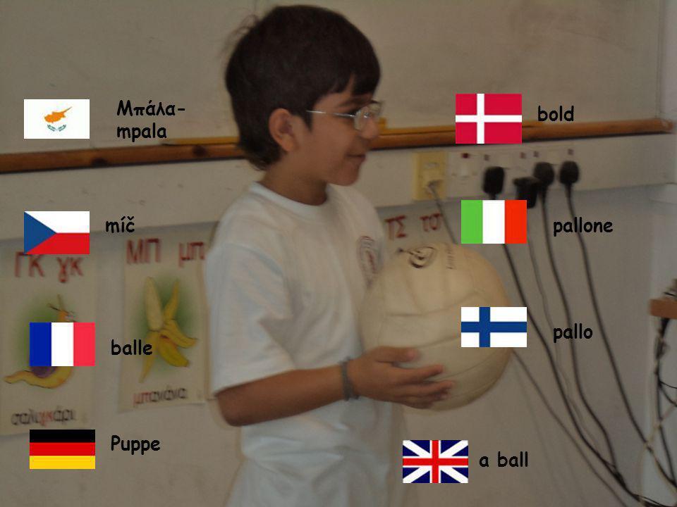míč balle Μπάλα- mpala pallone a ball pallo bold Puppe