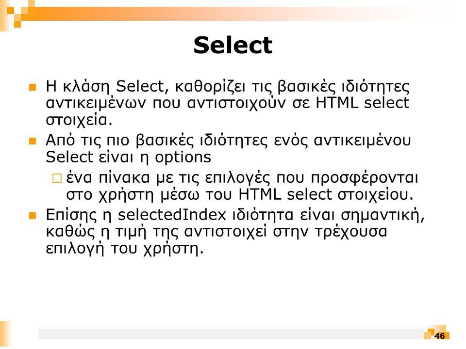 46 Select  Η κλάση Select, καθορίζει τις βασικές ιδιότητες αντικειμένων που αντιστοιχούν σε HTML select στοιχεία.