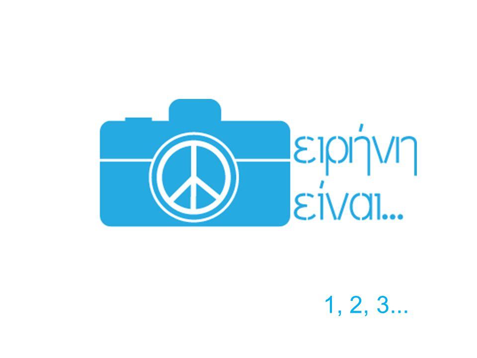 Ο διαγωνισμός στο διαδίκτυο......και η έκθεση http://www.photomind.gr http://www.lefkk.gr http://photopolis.heraklion.gr http://www.kulturosupa.gr http://www.artmag.gr http://www.fmag.gr http://www.athensmagazine.gr http://www.culturenow.gr http://www.musicity.gr http://www.lefkichania.gr http://www.mindradio.gr http://www.patrasevents.gr http://www.thebest.gr http://theasisrodos.gr http://www.fotoporoi.gr http://www.fititis.gr http://www.artfools.gr http://www.larisaout.gr http://fotografizontasfotoe.pblogs.gr http://www.e-orfeas.gr