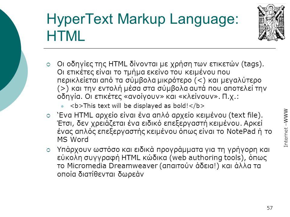 Internet –WWW 57 HyperText Markup Language: HTML  Οι οδηγίες της HTML δίνονται µε χρήση των ετικετών (tags). Οι ετικέτες είναι το τμήμα εκείνο του κε