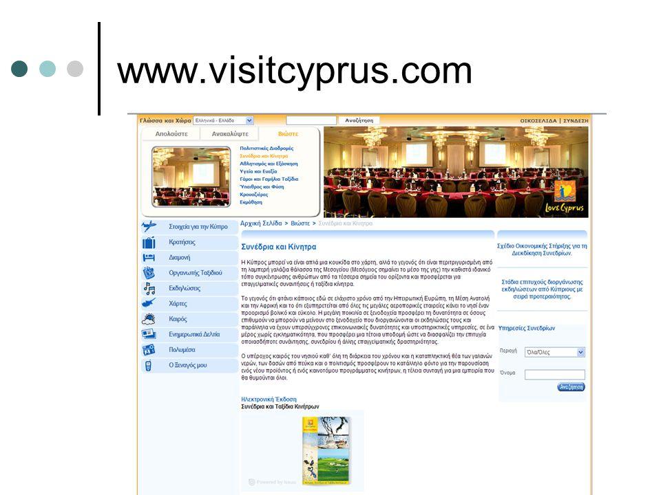 www.visitcyprus.com