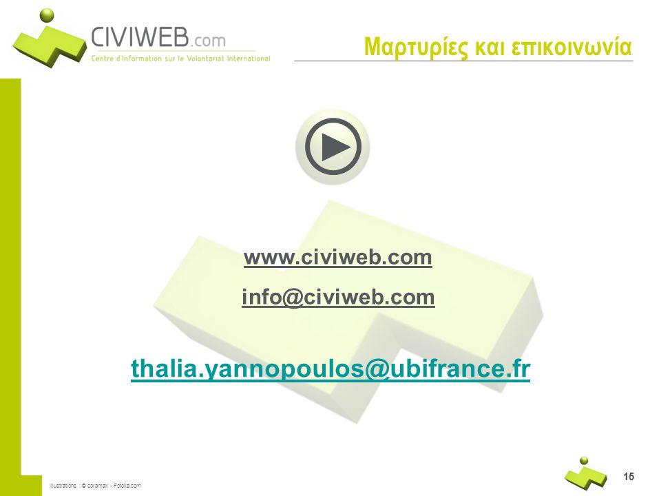 15 Μαρτυρίες και επικοινωνία www.civiweb.com info@civiweb.com thalia.yannopoulos@ubifrance.fr Illustrations : © coramax - Fotolia.com