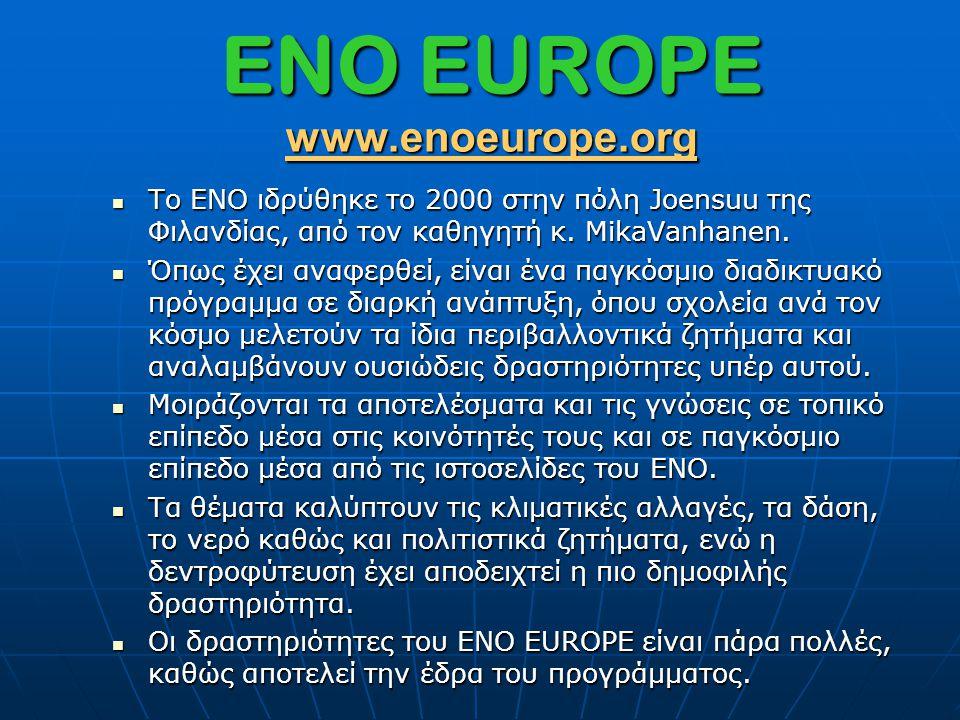 ENO EUROPE www.enoeurope.org  Το ΕΝΟ ιδρύθηκε το 2000 στην πόλη Joensuu της Φιλανδίας, από τον καθηγητή κ. MikaVanhanen.  Όπως έχει αναφερθεί, είναι