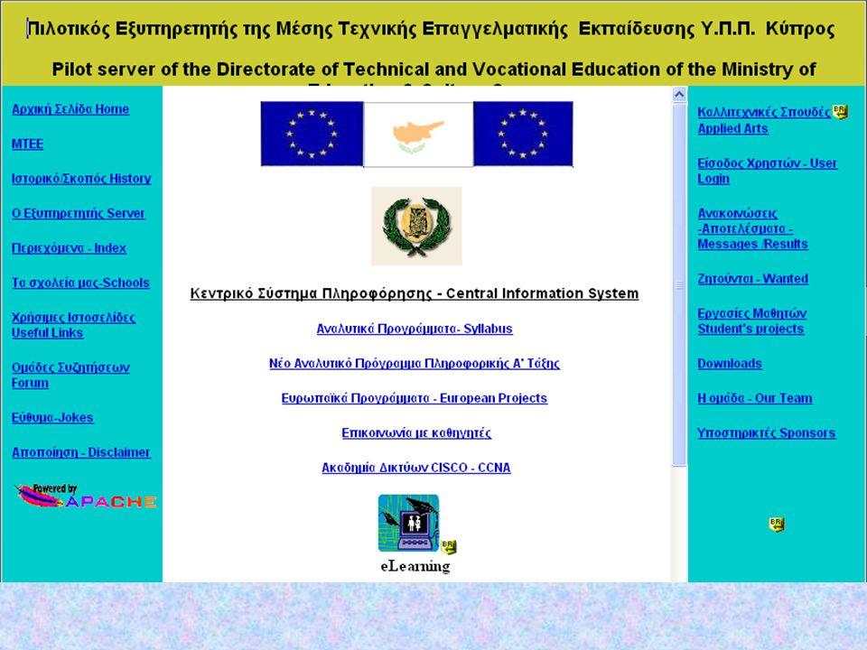 www.mtee.net