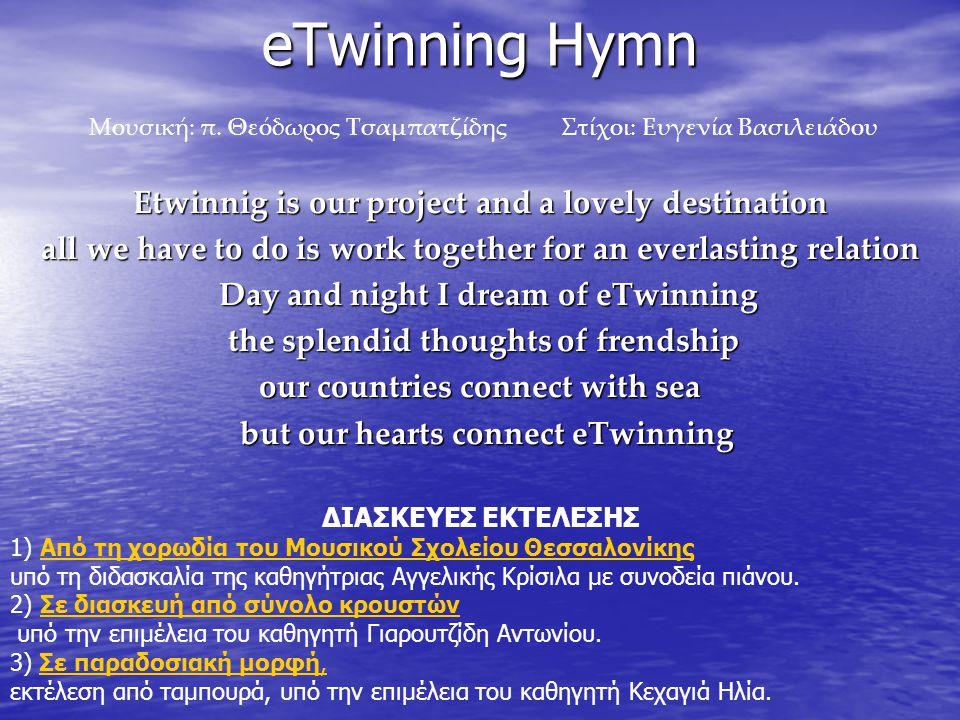 eTwinning Hymn Μουσική: π. Θεόδωρος Τσαμπατζίδης Στίχοι: Ευγενία Βασιλειάδου Etwinnig is our project and a lovely destination all we have to do is wor