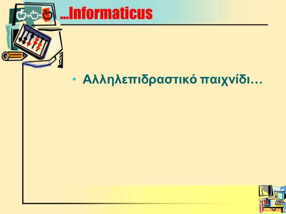 …Informaticus •Αλληλεπιδραστικό παιχνίδι…