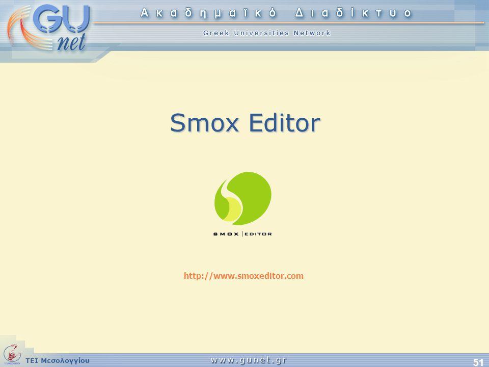 ΤΕΙ Μεσολογγίου 51 Smox Editor http://www.smoxeditor.com