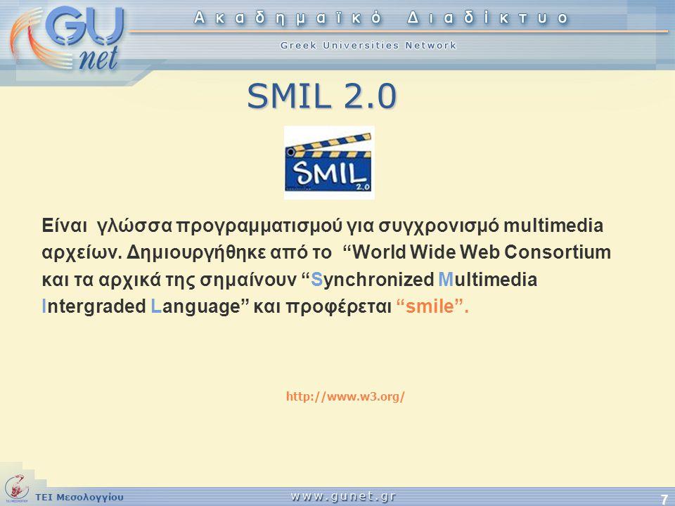 """ΤΕΙ Μεσολογγίου 7 SMIL 2.0 Είναι γλώσσα προγραμματισμού για συγχρονισμό multimedia αρχείων. Δημιουργήθηκε από το """"World Wide Web Consortium και τα αρχ"""