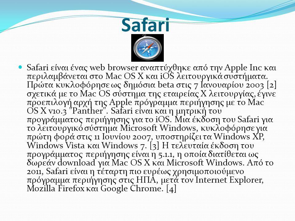 Safari  Safari είναι ένας web browser αναπτύχθηκε από την Apple Inc και περιλαμβάνεται στο Mac OS X και iOS λειτουργικά συστήματα.