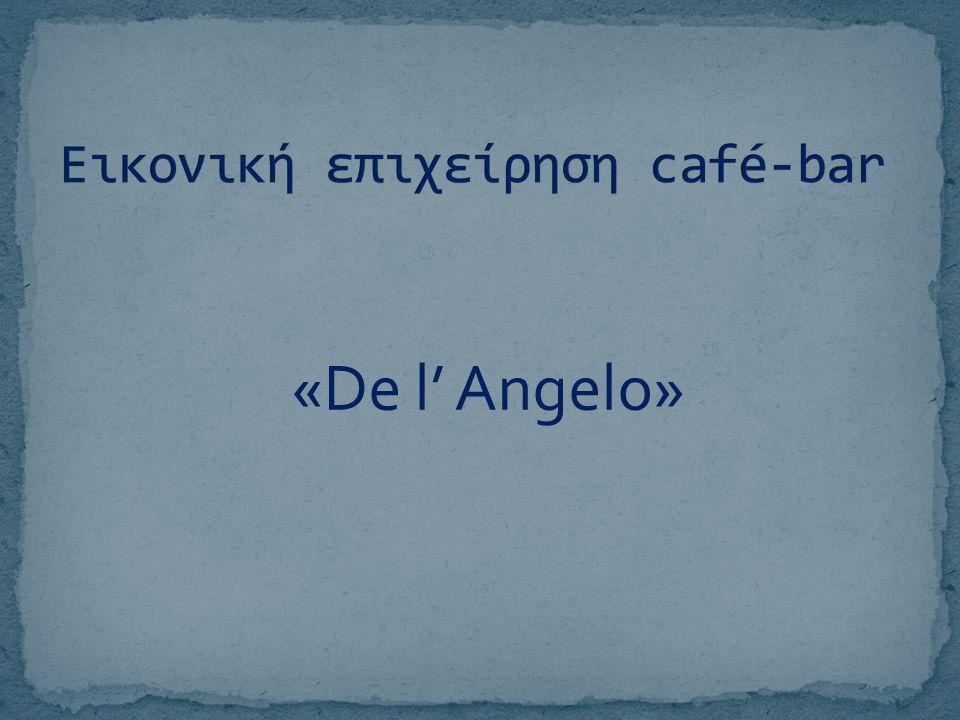 «De l' Angelo»