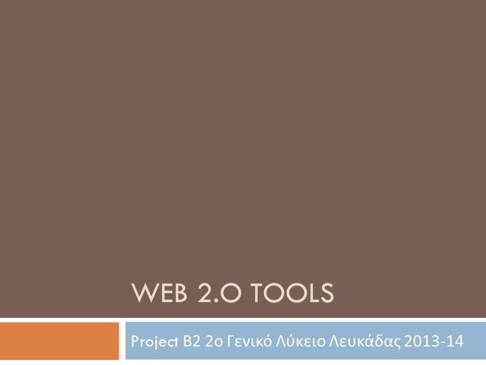 WEB 2.O TOOLS Project Β 2 2 ο Γενικό Λύκειο Λευκάδας 2013-14