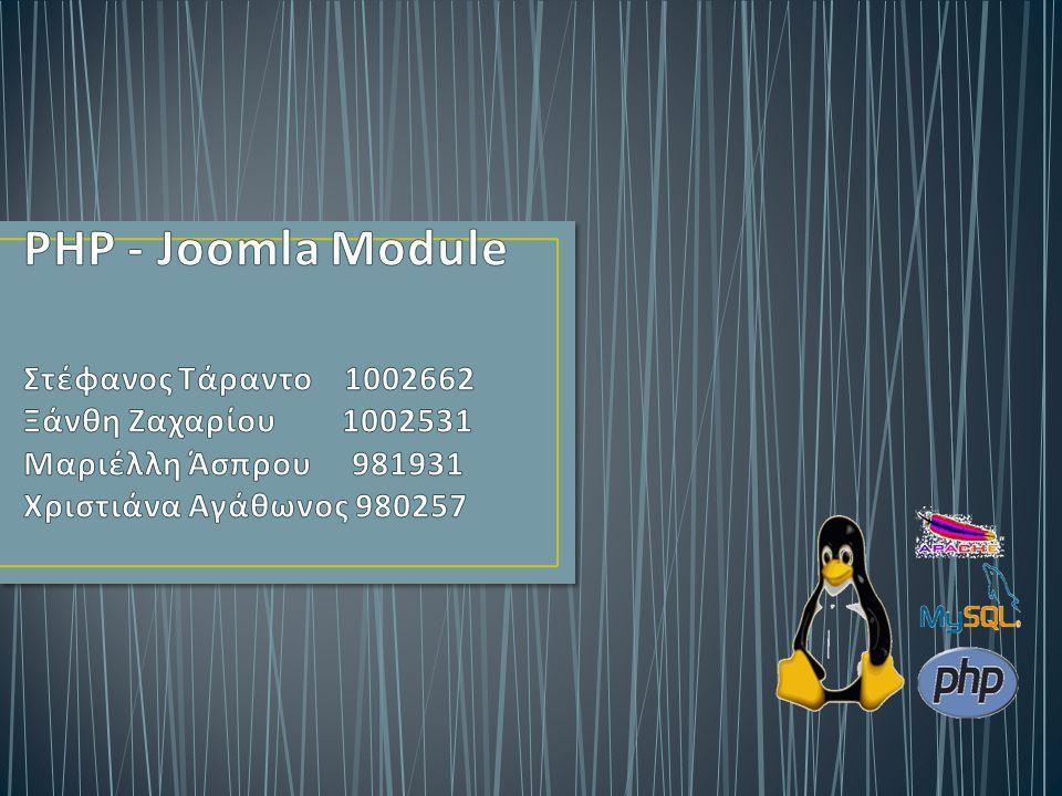 • Php • Joomla • Joomla Module • Παρουσίαση του συστήματος μας.