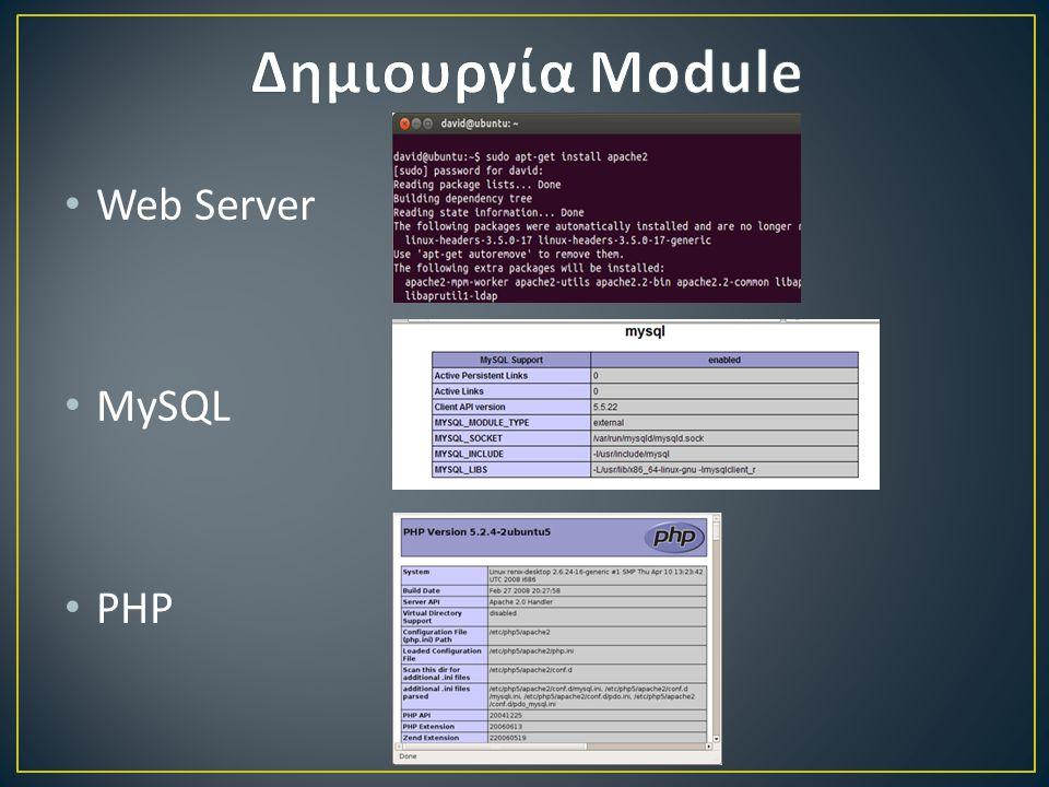 • Web Server • MySQL • PHP
