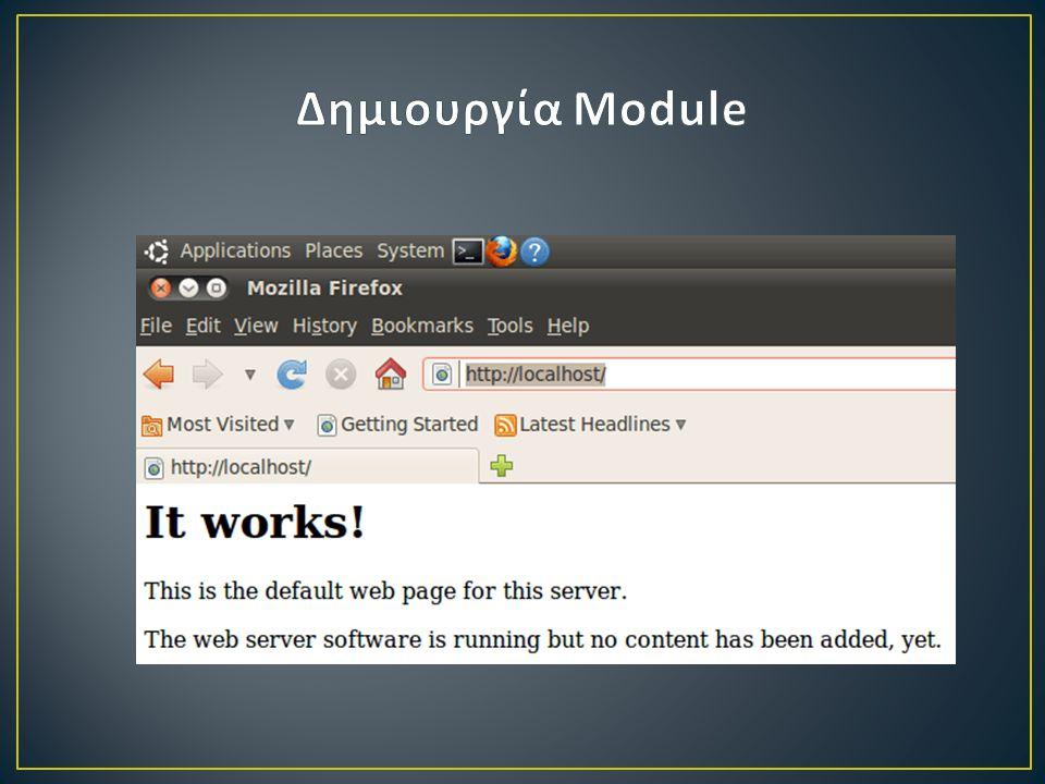 • mod_rss.xml  Δηλώνουμε το version της joomla, τα αρχεία που χρησιμοποιούμε, και τις παραμέτρους που παίρνει το module • mod_rss.php • Helper.php  Αποτελείται από τις κλάσεις • Tmpl/default.php  Εξωτερική όψη module.