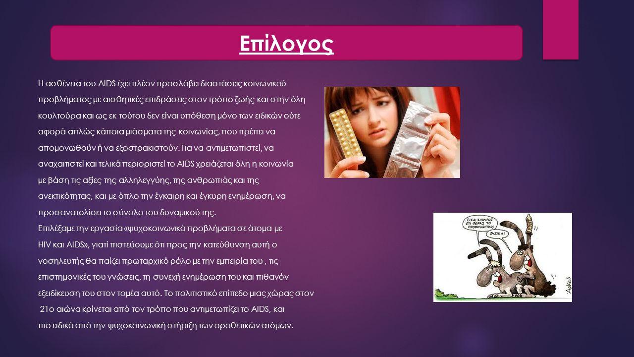  Στις γυναίκες οι επιπλοκές μπορεί να είναι: •Σαλπιγγίτιδα, που μπορεί να οδηγήσει σε προβλήματα σύλληψης ή εξωμήτριο κύηση •Φλεγμονώδη πάθηση της πυέλου •Στειρότητα •Επώδυνη συνουσία (δυσπαρεύνια) •Οι έγκυες γυναίκες μπορεί να μεταδώσουν την ασθένεια στο έμβρυο ενώ βρίσκεται στη μήτρα ή κατά τη διάρκεια του τοκετού.