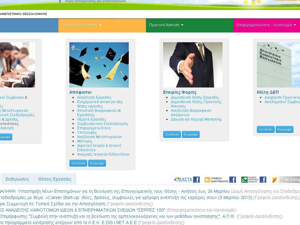 ΙΑΤΡΙΚΗ ΕΙΔΙΚΟΤΗΤΑ ΣΤΟ ΒΕΛΓΙΟ  Διαδικασία: Μέσα από την ιστοσελίδα της Πρεσβείας του Βελγίου στην Αθήνα (http://www.diplomatie.be/athens/default.asp?id=1&AC T=5&content=35&mnu=1 )http://www.diplomatie.be/athens/default.asp?id=1&AC T=5&content=35&mnu=1 βρίσκετε τις κλινικές που προσφέρουν ειδικότητα και επικοινωνείτε με τους αρμόδιους καθηγητές για τη διαδικασία.