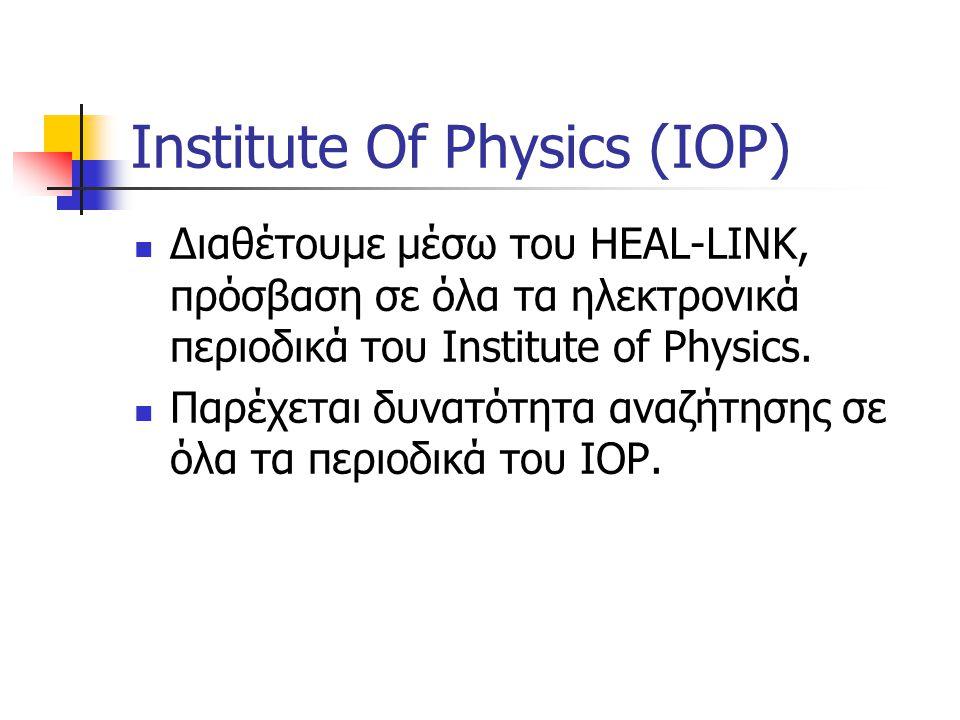 Institute Of Physics (IOP)  Διαθέτουμε μέσω του HEAL-LINK, πρόσβαση σε όλα τα ηλεκτρονικά περιοδικά του Institute of Physics.