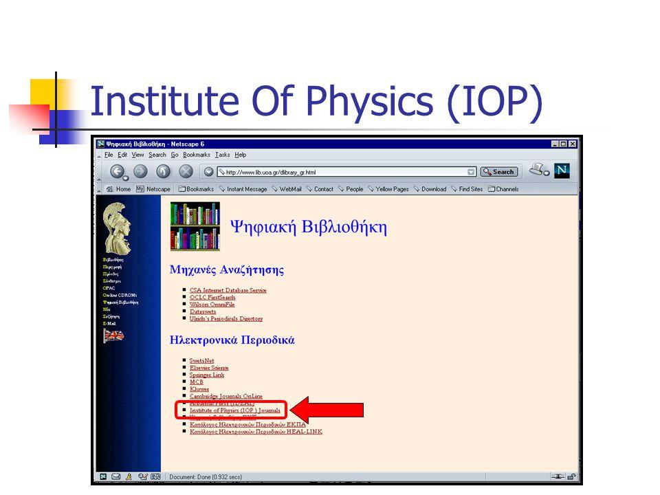 Institute Of Physics (IOP)
