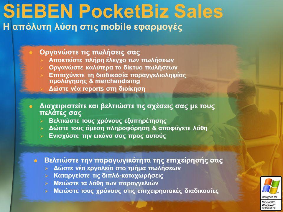 SiEBEN PocketBiz Sales Η απόλυτη λύση στις mobile εφαρμογές   Διαχειριστείτε και βελτιώστε τις σχέσεις σας με τους πελάτες σας   Βελτιώστε τους χρ