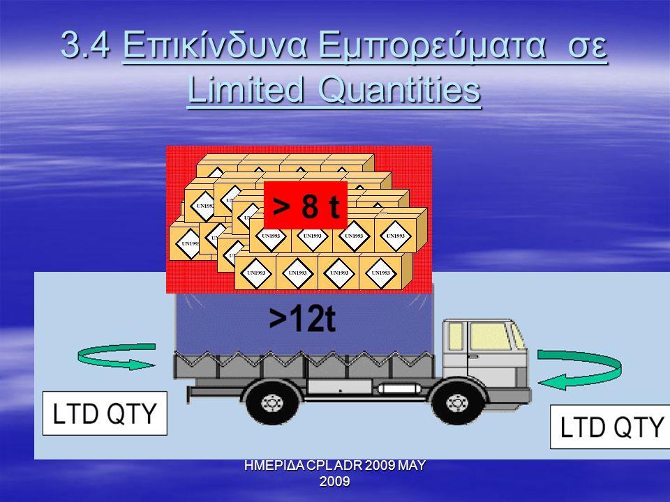 ΗΜΕΡΙΔΑ CPL ADR 2009 MAY 2009 3.4 Επικίνδυνα Εμπορεύματα σε Limited Quantities