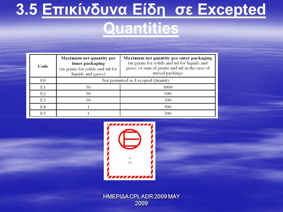 ΗΜΕΡΙΔΑ CPL ADR 2009 MAY 2009 3.5 Επικίνδυνα Είδη σε Excepted Quantities